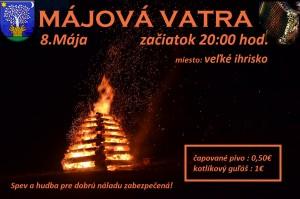 vatra2v